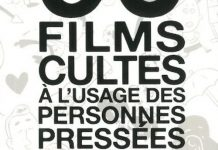 90-films-cultes-usage-des-personnes-pressees