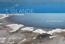 Arnaud GUERIN - Islande